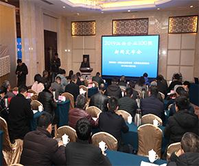 2019江西企业100强榜单发布 百强企业贡献全省六成以上GDP
